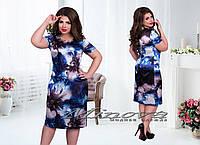 Недорогое женское платье Фиалка,размеры 50-56 в расцветках