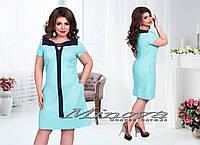 Недорогое женское платье Хлоя,размеры 50-56 в расцветках