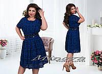 Недорогое женское платье Кристина,размеры 50-56 в расцветках
