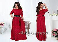 Платье турецкое  недорого больших размеров