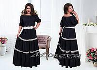 Красивое  платье летнее недорого больших размеров