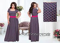 Платье Устина в разных цветах больших размеров