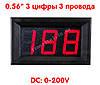 Цифровой вольтметр DC 0-200 В