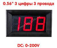 Цифровой вольтметр DC 0-200 В, фото 1