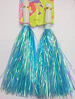 Голубые помпоны (махалки)  для спортивных танцев хамелеон. Продажа и аренда.