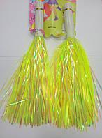 Зеленые помпоны (махалки)  для спортивных танцев хамелеон. Продажа и аренда.