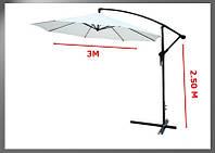 Садовий зонт 3м, на боковій стійці. КРЕМОВИЙ, фото 1