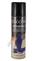 Водоотталкивающий спрей для обуви Coccine ANTIACQUA , 250
