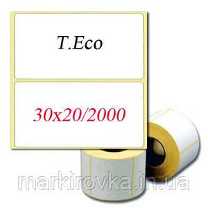 Термоэтикетка T.Eco 30x20мм (ШхВ). 2000шт/рул. Скидки при заказе 10 рулонов!