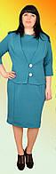 Женское платье с пиджаком большого размера №1157 (бирюза)