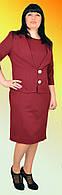 Женское платье с пиджаком большого размера №1157 (бордо)