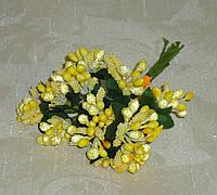Добавка с ягодками желтого цвета12 шт