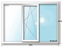 Трехстворчатое окно 2000х1400 WDS