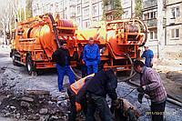 Прочистка наружной канализационной сети гидродинамическим способом