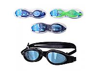 Очки для плавания Intex 55699 с защитой от ультрафиолетовых лучей Proffesional Goggle ZN
