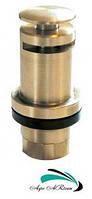 Клапан для  поилки чашечной чугунной с язычком из нержавеющей стали