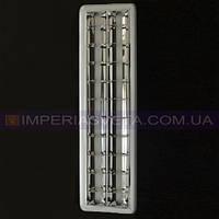 Светильник линейный (подсветка) дневного света IMPERIA люминисцентный Т-8 LUX-532023