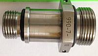 Клапан обратный гидравлический 990-7-10 НГЖ