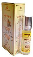 Арабские духи So Sweet  Al Rehab (Аль рехаб), 6мл
