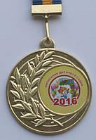 Наградная медаль выпускника детского сада 2016