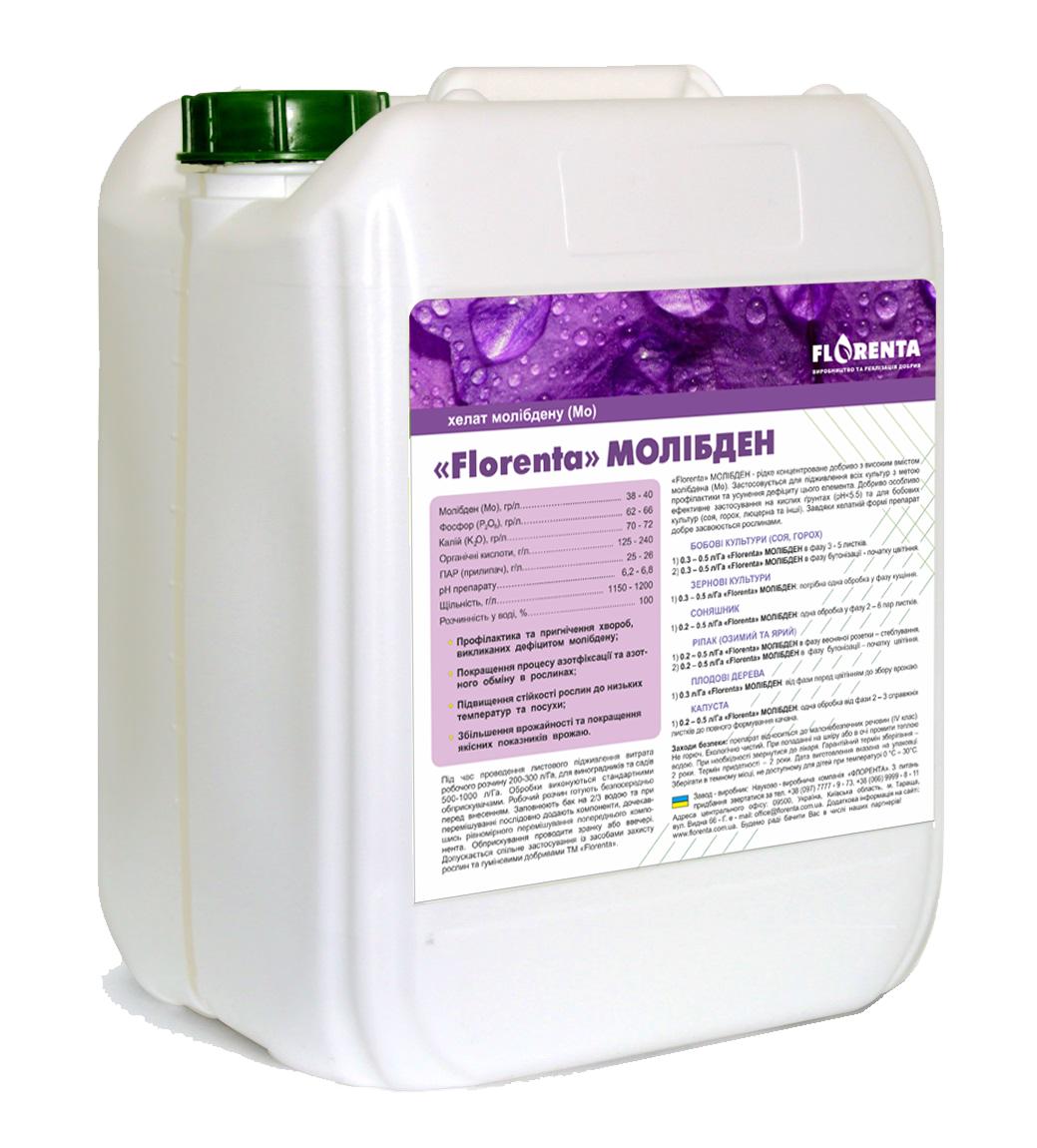 Микроудобрения (удобрения) Молибден (мікродобрива (добрива) хелат Молібден ), внекорневая подкормка сои