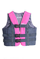 Страховочно - спасательный жилет 30-50 кг Серо-розовый