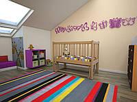 Кровать детская колыбельная
