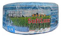 Шланг ПВХ Soft Lux 3/4, 50м