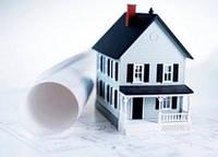 Консультации по сделкам с недвижимостью