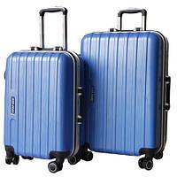Современный пластиковый чемодан 510502 -2 штуки нобор