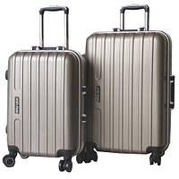 Современный пластиковый чемодан 510503 -2 штуки нобор