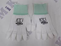 Перчатки мод.Lark вязанные, материал нейлон
