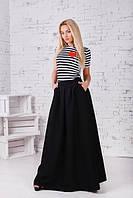 Женская юбка  в пол с поясом и карманами