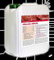 Микроудобрение (удобрение) Железо Fe – 32% (мікродобриво добриво хелат Заліза), внекорневая подкормка растений