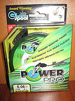 Плетенка Power Pro 130 метров