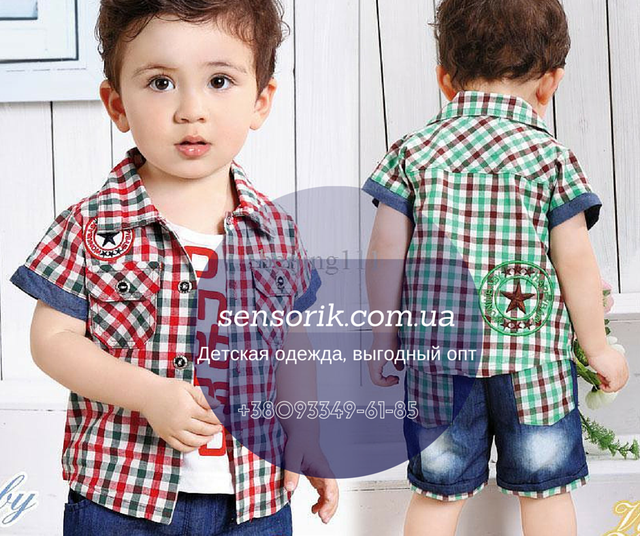 Детская одежда оптом для мальчиков, выгодная цена, только оптовые продажи Одесса, 7 км. Сенсорик