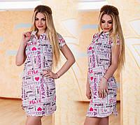 Платье, ат3268 ДГ