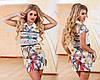 Платье, ат3265 ДГ