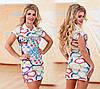 Платье, ат3264 ДГ