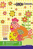 Набор цветной бумаги А4 8л, 8цв., фото 2
