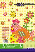 Набор цветной бумаги А4 8л, 8цв.