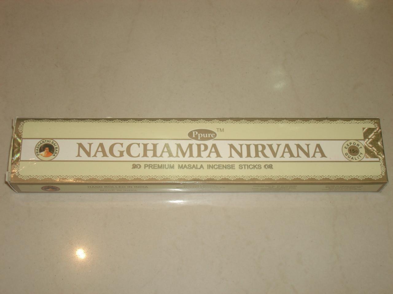 "Nagchampa Nirvana ""Ppure"""