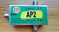 Усилитель Т2 для эфирного цифрового телевидения DVB T2 с делителем на х2.