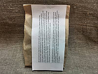 Сбор трав от простатита, 100 грамм.