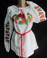 «Калинова», фото 1