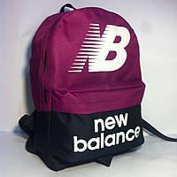 Спортивный рюкзак с надписью NB (UK 1)