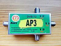 Усилитель Т2 для эфирного цифрового телевидения DVB T2 с делителем на х3.