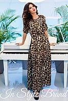 """Шифоновое стильное платье в пол принт """"Леопард"""". Арт-5586/56"""