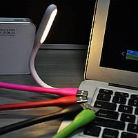 Портативный гибкий светодиодный USB светильник Led Portable Lamp LXS-001