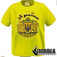 Футболка з великим гербом жовта